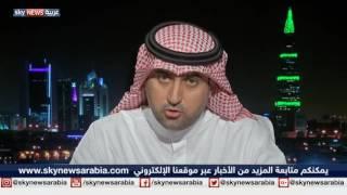 أسباب تراجع البورصة السعودية إلى أدنى مستوياتها منذ أكثر من خمس سنوات؟