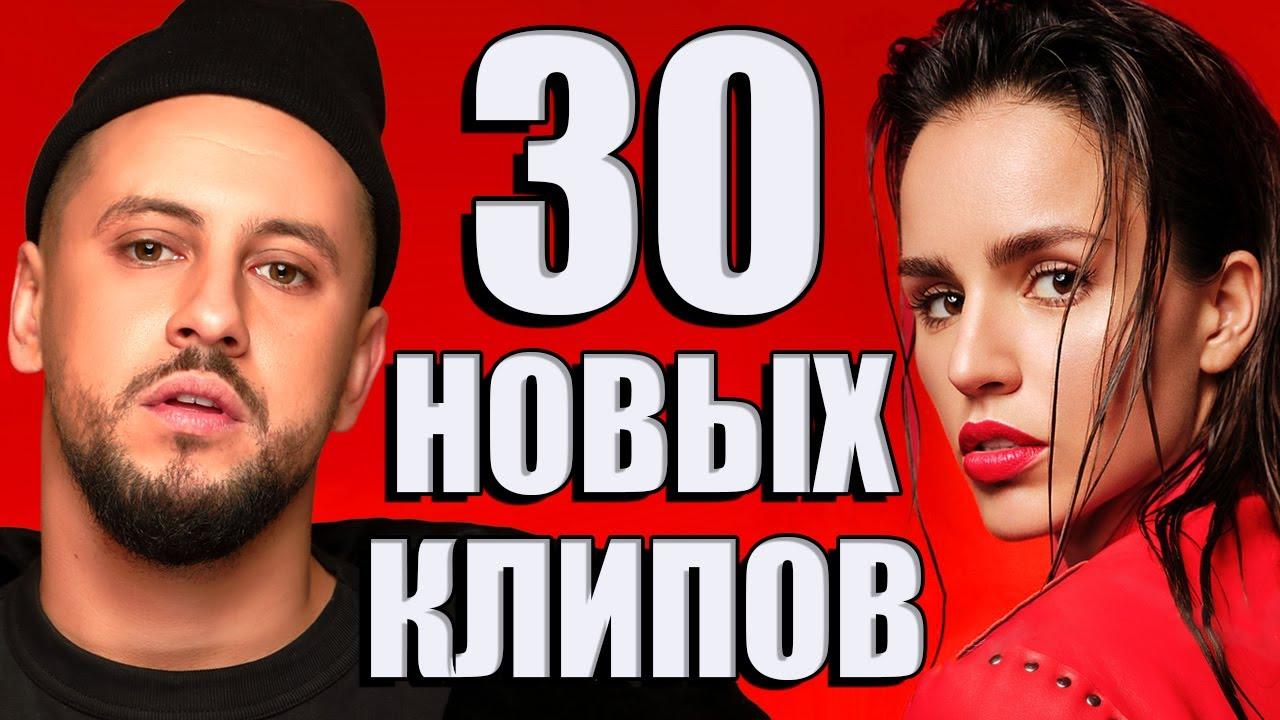 ХИТЫ 2021 ♫ ТОП МУЗЫКА ФЕВРАЛЬ 2021 🎵 НОВИНКИ МУЗЫКИ 2021 🔥 ЛУЧШИЕ ПЕСНИ 2021 🔊 RUSSISCHE MUSIK 2021