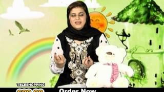 Islamic Bear Teleshopping Bear