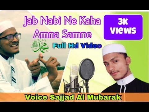 Chand Se Khoob Tar Hai Rukh...E...Mustafa || Sajjad Al Mubarak || New Album Maa Baap Bade Anmol Hai