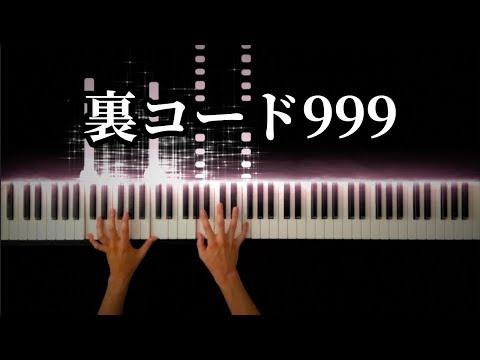 【シン・エヴァンゲリオン劇場版】This is the dream, beyond belief -Piano Cover-