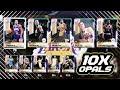 WORLD'S FIRST FULL GALAXY OPAL STARTING 5 & BENCH IN NBA 2K19 MyTEAM!! *10x GALAXY OPALS*