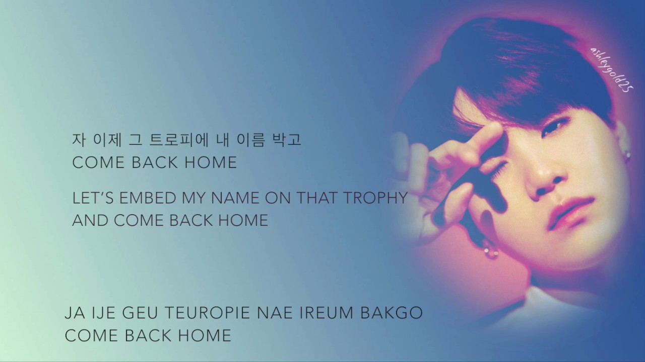 BTS (방탄소년단) - 'Come Back Home (Seo Taiji 25th Anniversary Remake Project)' [Han|Rom|Eng ly