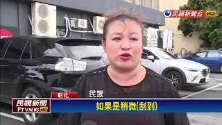 【民視即時新聞】彰化鹿港有民眾,用手機拍到兩隻公羊,在馬路上爭地盤...