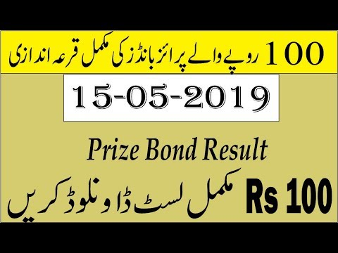 100 Prize Bond Complete result 15 may 2019 I Prize bond Draw 15 may 2019 I 100