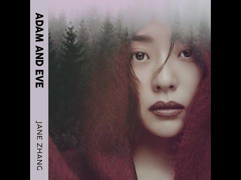 張靚穎Jane Zhang - Adam and Eve