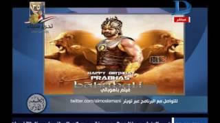 برنامج الطبعة الأولى| مع أحمد المسلماني حلقة 24-4-2017