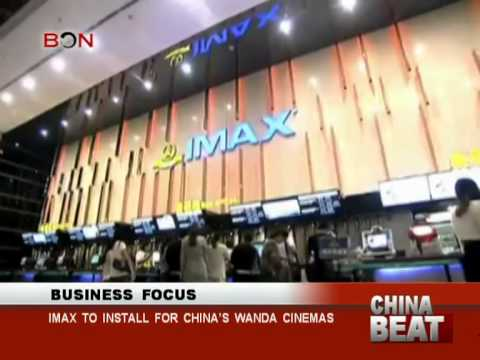 Imax to install for china's Wanda cinemas - China Beat - Dec 19 ,2013 - BONTV China