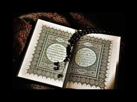 Uyghurche Quran - Surah Muhammad - 47