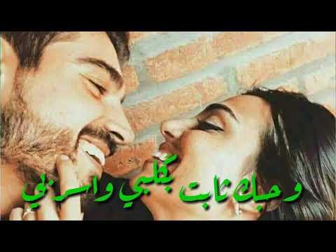 اجمل شعر غزل عراقي - بصوت الشاعر محمد العراقي