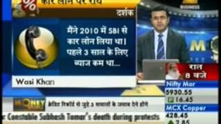 Do I transfer my home loan to SBI? Replies Balwant Jain