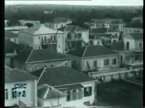 ארץ ישראל בשנת 1913 Palestine