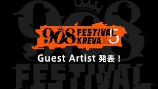 『908 FESTIVAL in OSAKA 2017』 GUEST ARTIST 発表!!