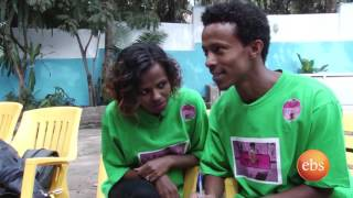 """Tindochu"" Gena Special Program - የጥንዶቹ ልዩ የገና በዓል ዝግጅት"