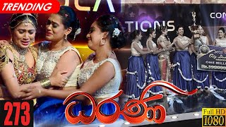Dharani | Episode 273 04th October  2021 Thumbnail