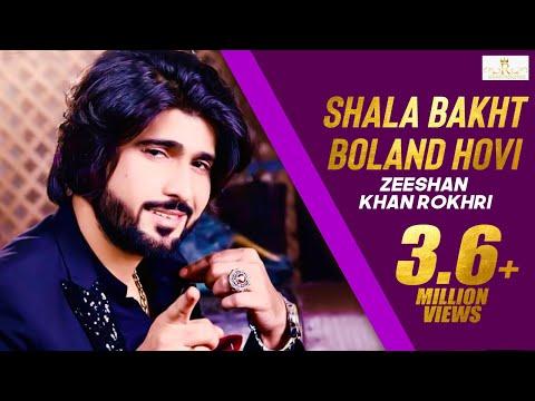 Shala Bakht Boland Hovi ZeeshanKhan Rokhri New Hd Song 2017