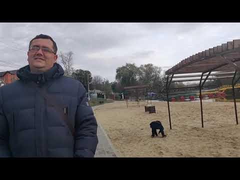Алексеевка, парк 40 лет ВЛКСМ