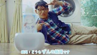 ムビコレのチャンネル登録はこちら▷▷http://goo.gl/ruQ5N7 ライオン株式...