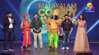 Malayalam Comedy Awards   FlowersTV   Part B