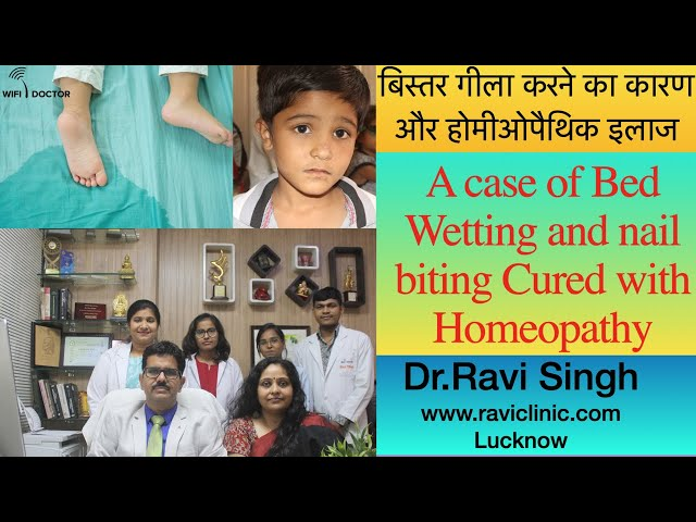 Enuresis Nocturna ( Bed Wetting) Cause and Cure with Homeopathy & Real time case