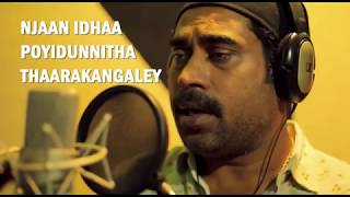 Kuttanpillayude Sivarathri | Shivane Song Ft Suraj Venjaramoodu | Sayanora Philip | Lyrics