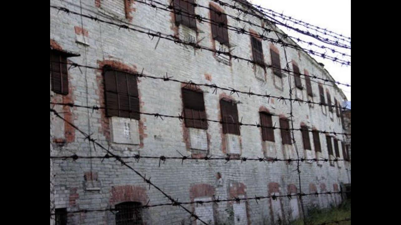 Фото в тюремной бане 1 фотография