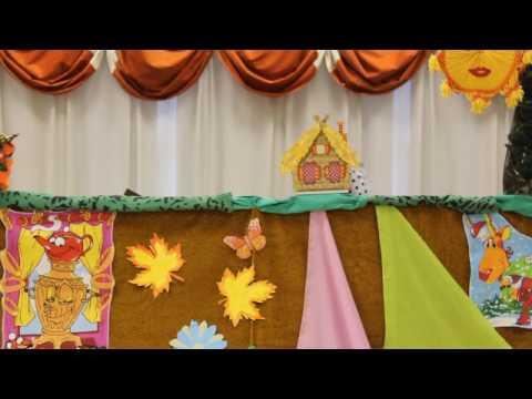 Кукольный театр Сказки химкинского леса - спектакль Теремок