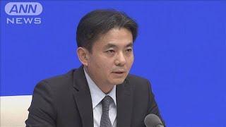 香港デモで異例会見 政府と白シャツ集団の関係否定(19/07/30)