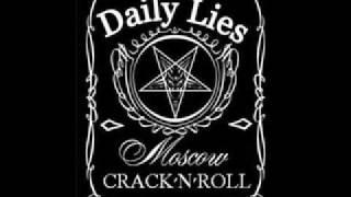 Daily Lies - С меня хватит
