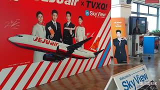 Visiting Kansai International Airport (KIX) Sky View Observatory fo...