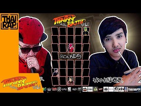 FUTURE R ปะทะ HANGDEE ชิงอันดับ3 [Thai Rap Audio Battle V.1]