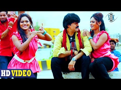 Auto Wale Bhanto   आटो वाले भाँटो   Full Song   CG Movie Song   Auto Wale Bhanto