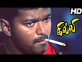 Ghilli   Ghilli Tamil Full Movie Scenes   Vijay Intro   Vijay Fights With Goons   Vijay Mass Scene video