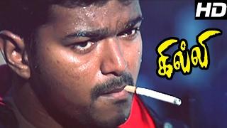 Ghilli | Ghilli Tamil full Movie Scenes | Vijay Intro | Vijay Fights with Goons | Vijay Mass scene