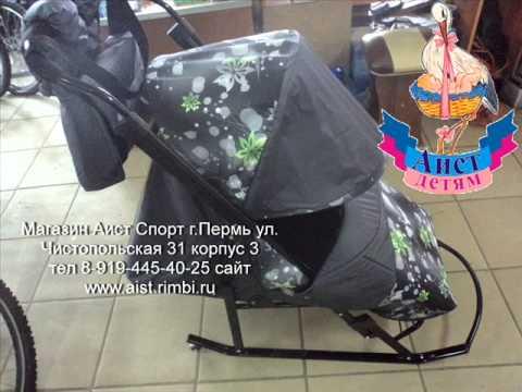 Санки коляска Зимняя Сказка с перекидной ручкой в магазине АИСТ