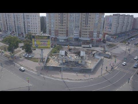 снос кинотеатра Спутник в Липецке 2018 год