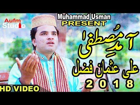 ali-usman-fazal-|-merhaba-merhaba-amad-e-mustafa-|-new-naat-|-2018-|-official-music-video.