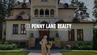 Лот 30123 - дом 900 кв.м., Таганьково, Рублево-Успенское шоссе, 24 км от МКАД | Penny Lane Realty(Подробнее на ..., 2016-05-25T07:43:09.000Z)