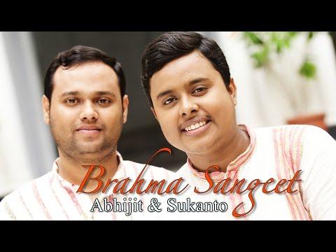 Brahma Sangeet | Abhijit & Sukanto