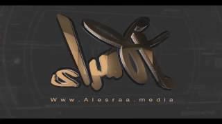 حي الله عباس