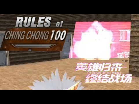 ROS China's 2nd Anniversary - Rules of Survival (Chinese ...