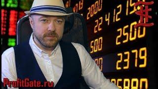 Про Тенге, Обвал рубля, Покупку и Продажу на рынке. Где будет доллар на следующей неделе.