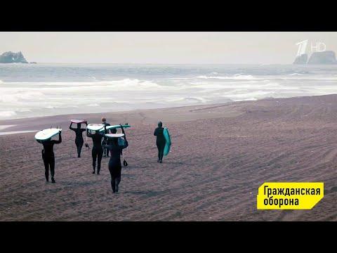 Камчатка SOS. Гражданская оборона. Выпуск от 16.10.2020