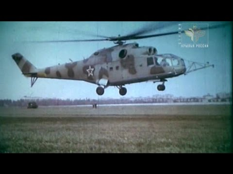 Mi-24 attack helicopter. The warrior. Part 1 of 2.