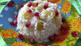 видео Рис с яблоками в мультиварке