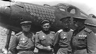 Небо Москвы 1944 (Небо Москвы фильм смотреть онлайн в хорошем качестве 1080 FHD)