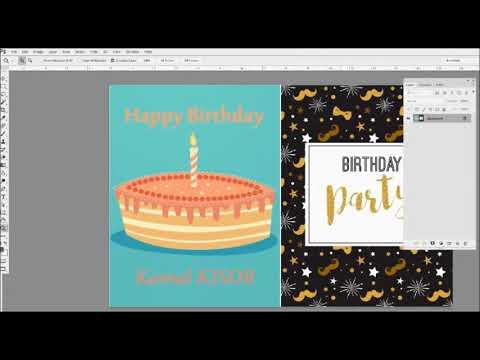 कम टाइम में Birthday कार्ड कैसे बनाये फोटोशॉप में