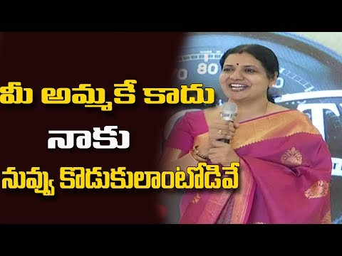Meghamsh Sriharis Rajdooth Movie Trailer Launch | Disko Shanthi | Jeevitha Rajasekhar | INews