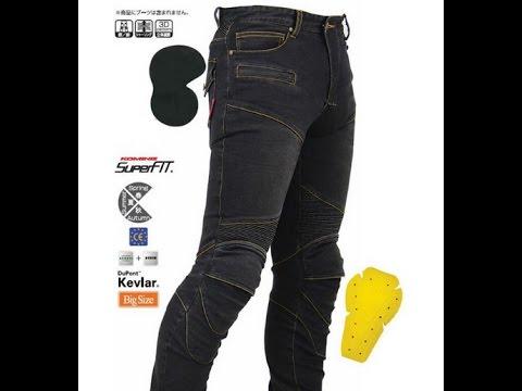 Pantalon Para Motociclista Youtube