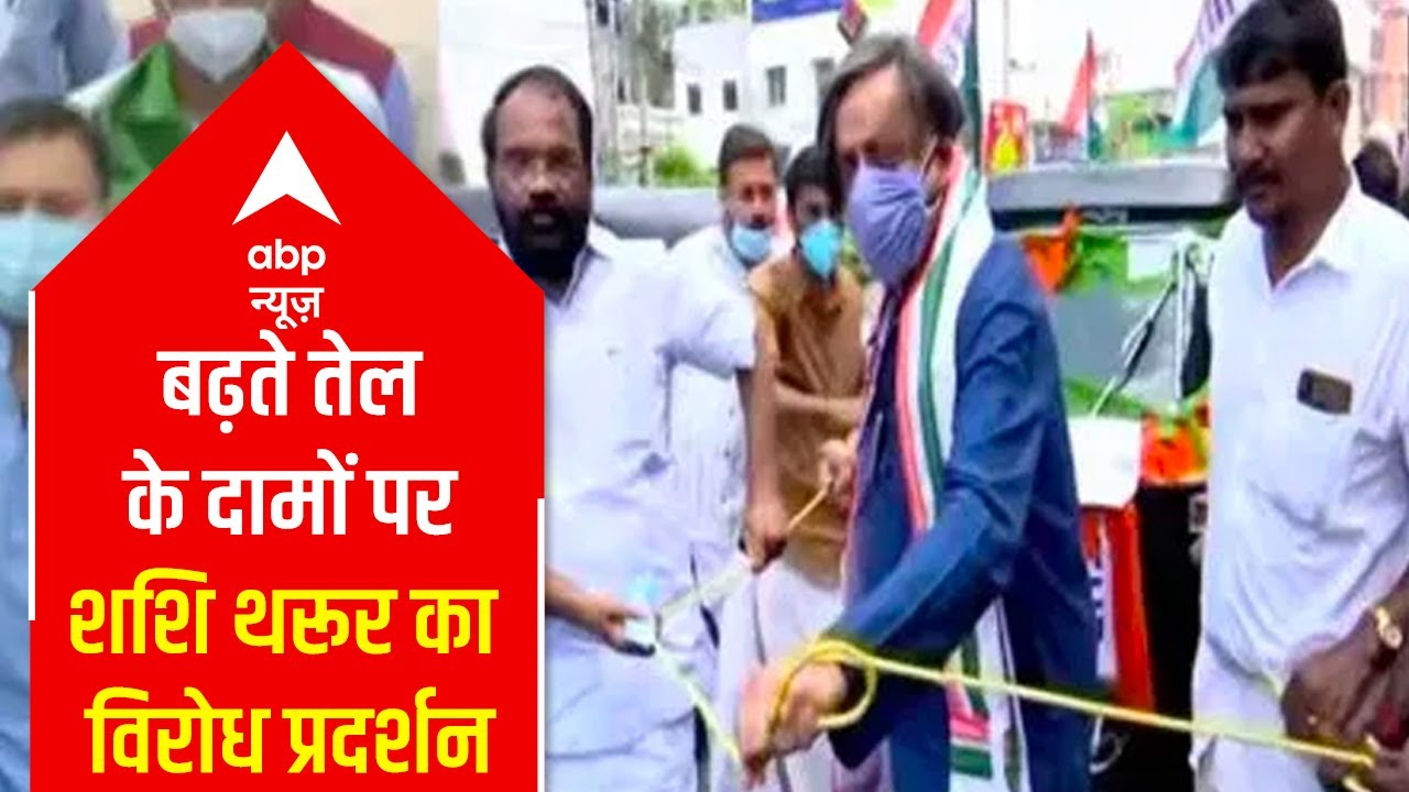 Shashi Tharoor protests against rising fuel prices by pulling an auto-rickshaw with a rope